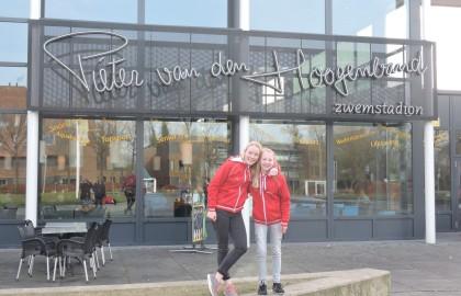 Nederlandse Jeugd en Junioren Kampioenschappen